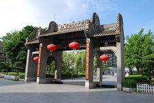 The Chinese Archway Royalty Free Stock Photography