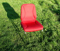 Free Directors Chair Royalty Free Stock Photos - 5373418