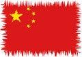 Free China Flag Stylized Royalty Free Stock Photos - 5375078