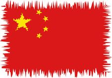 Free China Flag Stylized Royalty Free Stock Photos - 5375078