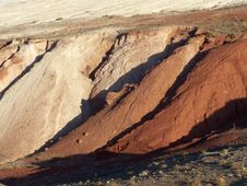 Free Rock Strata Stock Photography - 5389562