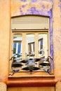 Free La Pedrera Exterior - Windows Stock Photography - 5395872
