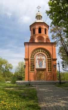 Free Landscape With Church Stock Photos - 5393533