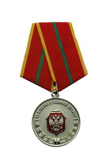 Free Military Medal Stock Images - 5395014