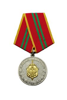 Military Medal For Impeccable Service