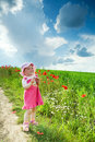 Free Baby Amongst Field Royalty Free Stock Images - 5434549