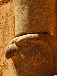 Horus Stock Photos