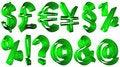 Free High Resolution 3D Symbols Stock Photo - 5440000