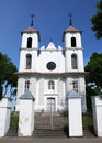 Free Lithuanian Church Royalty Free Stock Photography - 5447977