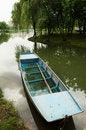 Free A Boat At Berth Stock Image - 5453101
