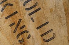 Free Wood Background Royalty Free Stock Photo - 5484805