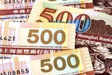 Hong Kong Dollars Stock Photography