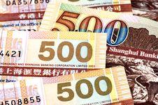 Free Hong Kong Dollars Stock Photography - 5490392
