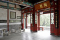 Free China Ancient Pavilion.. Stock Photos - 5505223