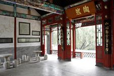 China Ancient Pavilion.. Stock Photos