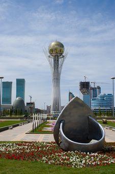 Free Bayterek. Astana. Stock Image - 5509891