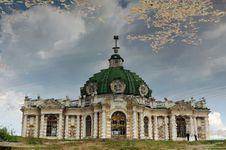 Free Kuskovo. Pavilion Grot Stock Photography - 5521312