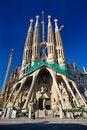 Free Sagrada Familia Stock Photo - 5553680