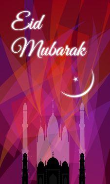 Free Eid Mubarak Greeting Card Stock Photo - 55509720