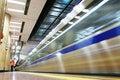 Free Underground In Beijing Stock Photo - 5565980