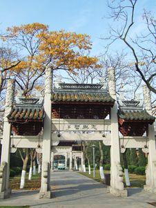 Free Monumental Gateways And Trees Stock Photo - 5565610