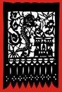 Free Myth Dragon Royalty Free Stock Images - 5597789