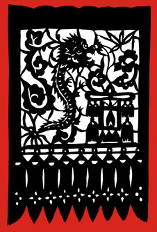 Myth Dragon Royalty Free Stock Images