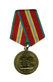 Free Soviet Medal Royalty Free Stock Images - 5599719