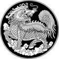 Free Myth Dragon Stock Photo - 5613910