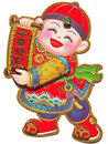 Free Chinese Doll - Boy Royalty Free Stock Photos - 5635568