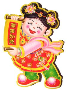 Free Chinese Doll - Girl Stock Photography - 5635492