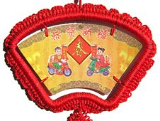 Chinese Knot And New Year Picture Stock Photos