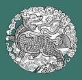 Free Myth Dragon Stock Photo - 5642180