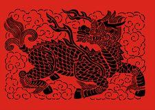 Free Myth Dragon Stock Image - 5642281
