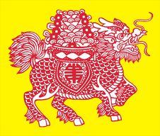 Free Myth Dragon Stock Images - 5642424