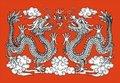 Free Myth Dragon Royalty Free Stock Images - 5659889