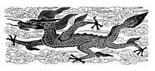 Free Myth Dragon Stock Photography - 5650582