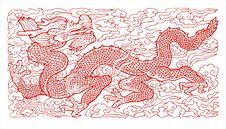 Free Myth Dragon Stock Images - 5659794