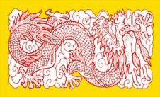 Myth Dragon Royalty Free Stock Photo