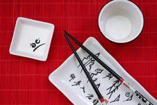 Traditional Japanese Restaurant Utensil Royalty Free Stock Photo