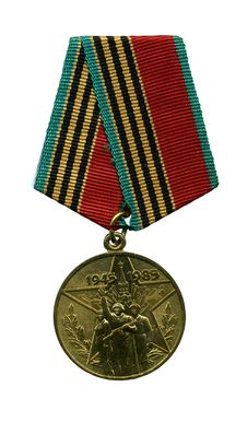 Free Soviet Medal Stock Photography - 5682682