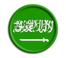 Free Arabia Saudi Shield For Olympics Royalty Free Stock Image - 5691646