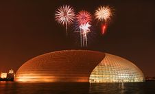 Free Beijing National Theater Complex � Giant Egg Stock Photos - 5700743