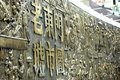 Free Chinese Old Market - Wall Sculpture Royalty Free Stock Image - 5725196