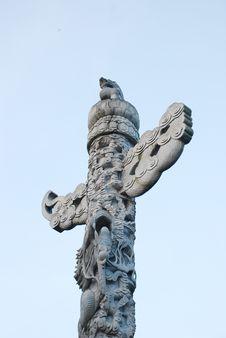 The Dragon Column Stock Photography