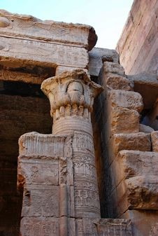 Fragment Of The Temple Of Edfu, Egypt Royalty Free Stock Images