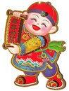 Free Chinese Doll - Boy Stock Image - 5773921