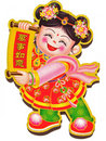 Free Chinese Doll - Girl Royalty Free Stock Image - 5773926