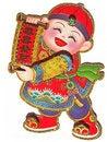 Free Chinese Doll - Boy Stock Image - 5773931