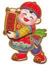 Free Chinese Doll - Boy Royalty Free Stock Photo - 5773935